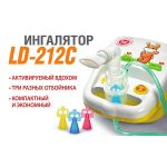 Ингалятор компрессорный Little Doctor LD-212